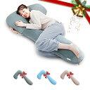 【全国送料無料 綿カバー】抱き枕 7型 うつぶせ枕 体にフィット だきまくら ぬいぐるみ 腰痛 いびき 枕 快眠 妊婦 背…
