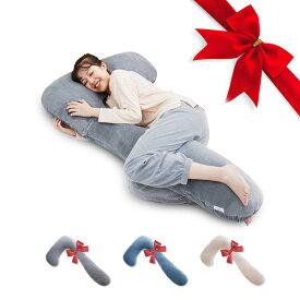 【フランネル生地】抱き枕 7型 うつぶせ枕 体にフィット だきまくら ぬいぐるみ 腰痛 いびき 枕 快眠 妊婦 背もたれ マタニティ おおきい抱き枕 極上の肌触り 無地 高弾力 クッション 気持ちいい 快眠グッズ