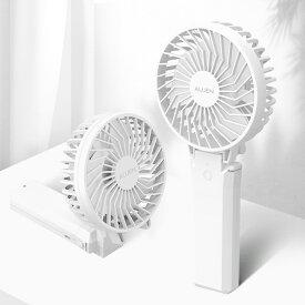 【2020年最新改良版】Aujen 携帯扇風機 5200mAhモバイルバッテリー内臓 静音 ハンディファン ハンディ扇風機 6段階調節 折り畳み ミニ扇風機 充電式 最大作動時間35h 手持ち扇風機 ストラップ付き 首掛け扇風機 分離式 コンパクト ホワイト