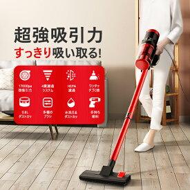 掃除機 VacLife スティック掃除機 コード付き 2イン1 4段階ろ過 強力掃除機 ペット毛用 洗えるHEPAフィルター付き 軽量掃除機 ハードフロア用 3つの実用的なツール付き