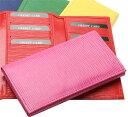 カードケース カード 15枚 収納 3つ折り 水シボ 牛革 使用 本革 革 レザー レディース メンズ ポイント消化 2126送料…