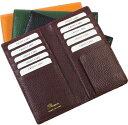 カードケース カード 10枚 収納 2つ 折り スリム 薄型 本革 革 レザー レディース メンズ 8484 【楽ギフ_包装選択】
