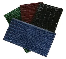 カードケース カード 10枚 収納 スリム 薄型 2つ 折り クロコ 模様 型押し 本革 革 レザー レディース メンズ ポイント消化 2265 送料無料 こちらの商品はヤマト運輸メール便での発送になります。 【メール便可】 【smtb-m】