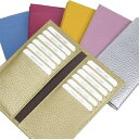 カードケース カード 12枚 収納 2つ 折り スリム 薄型 本革 革 レザー レディース メンズ ポイント消化 2284 送料無料 こちらの商品はヤマト運輸メール便での発送になります。 【メール便可】 【smtb-m】