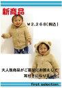 もこもこパーカー クマ 可愛い 安い リメイク 誕生日 男の子 女の子 送料無料