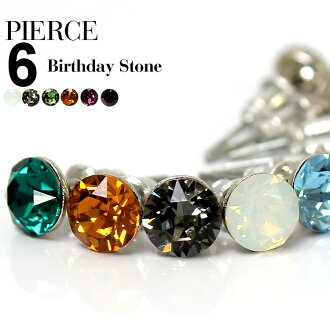 Piercing ladies accessories Swarovski earrings birthday Memorial Day presents birth stone January from December 12 colorswarovskipias review 10P08Feb15.