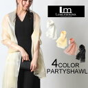 010 1 shawl