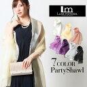 Fs010y1_shawl