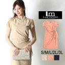 Cm6809y1 dress
