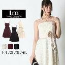 Cm279y1 dress