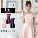 Cm3508y1 dress lm