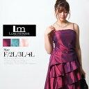 3100y 1 dress