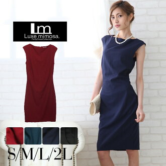 Class reunion dress formal dress adult others and deep-discount entrance ceremony entering a kindergarten type in spring the size dress which a wedding ceremony invite dress tight party dress has a big for mi-mollet length knee length 30 generations that