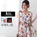 82747y 1 dress