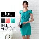 Cm11010 1 dress