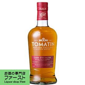 トマーティン カスク・ストレングス ハイランド・シングルモルト・ウイスキー 57.5度 700ml(正規輸入品)(4)