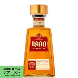 クエルボ 1800 レポサド 750ml(正規輸入品)(3)
