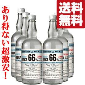 【送料無料!】【即納可能!】【アルコール除菌・殺菌!パストリーゼの代用品!】 まさひろ アルコール 66度 700ml(6本入り)(3)