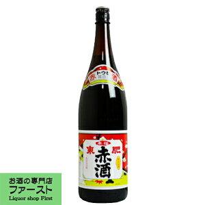 本伝 東肥 赤酒 1800ml瓶(5)