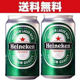 「送料無料」 ハイネケン ビール 缶 350ml×2ケースセット(計48本)(1)○