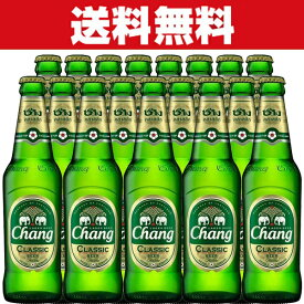 チャーンビール クラシック タイ 5度 320ml瓶(1ケース/24本入り)(瓶ビール)(3)○