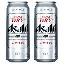 アサヒ スーパードライ ビール 500ml(1ケース/24本入り)(3)○