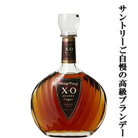 サントリー ブランデー XO デラックス 40度 700ml(3)