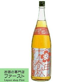 小鼓 梅申春秋 梅酒 1800ml(1)