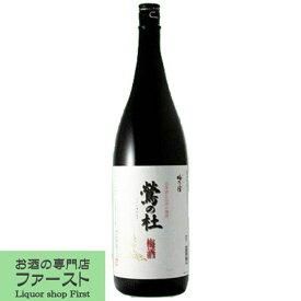 梅乃宿 鶯の杜 梅酒 1800ml(1)