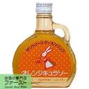 サントリー ケーキマジック オレンジキュラソー 40度 100ml(3)