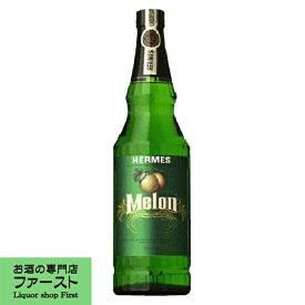ヘルメス メロン 22度 720ml(3)
