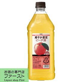 キリン 爽やか果実 ピーチ酒 15度 コンクタイプ 1800mlペット(1-1)