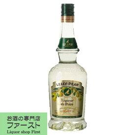 ルジェ ペア 西洋梨 21度 700ml(正規輸入品)(3)