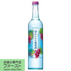 サントリー 澄みわたる葡萄酒 10度 500ml(3)
