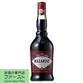 マザリン クレーム・ド・カシス・ド・ディジョン 20度 700ml(正規輸入品)(3)