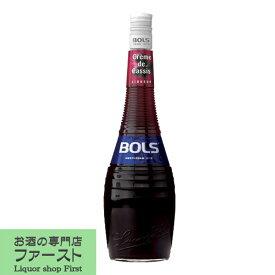 ボルス クレーム・ド・カシス 17度 700ml(正規輸入品)(3)
