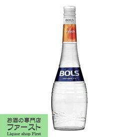 ボルス ピーチ 17度 700ml(正規輸入品)(3)