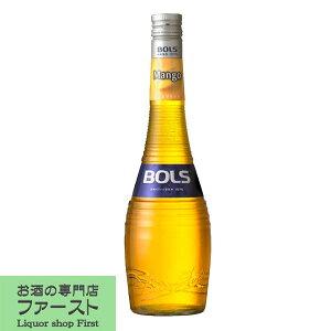 ボルス マンゴー 17度 700ml(正規輸入品)(3)