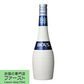 ボルス ヨーグルト 15度 700ml(正規輸入品)(3)