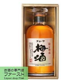 チョーヤ 限定熟成梅酒 17度 720ml(1)