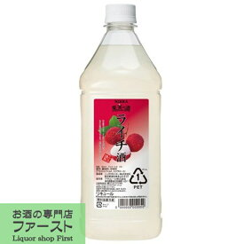 ニッカ 果実の酒 ライチ酒 コンクタイプ 1800mlペット(3)
