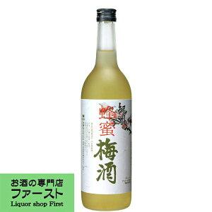 【最高級の紀州和歌山産の南高梅とハチミツで造ったこだわり梅酒!】 中野BC 紀州 蜂蜜梅酒 720ml(4)