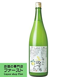 【これは旨い!柚子の香り、酸味が最高です!】 松浦 無添加 生ゆず酒の素 21度 1800ml(4)