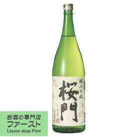 さつま無双 桜門 白麹 芋焼酎 常圧蒸留 25度 1800ml(●1)(2)