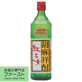 紅乙女 特選 角 長期貯蔵 ゴマ焼酎 25度 720ml(●1)(2)