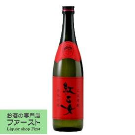 紅乙女 ゴマ焼酎 丸瓶 25度 720ml(●1)(2)
