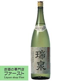 瑞泉 古酒 泡盛 43度 1800ml(●1)(2)