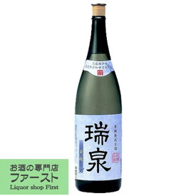 瑞泉 古酒 青龍 泡盛 30度 1800ml(●1)(2)