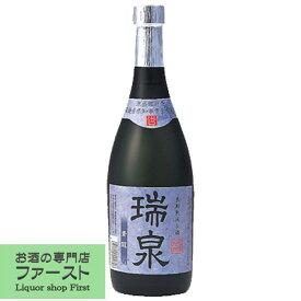 瑞泉 古酒 青龍 泡盛 30度 720ml(1)