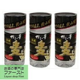 博多の華 黒麹 麦焼酎 12度 200mlペットカップ(1ケース/30本入り)(1)